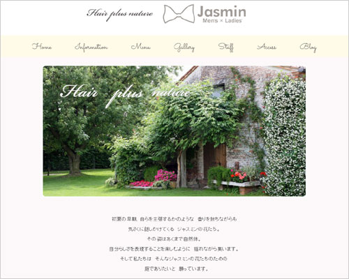 "Hair salon JASMIN""友"