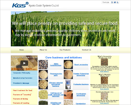 Kyoto Grain System Corporation