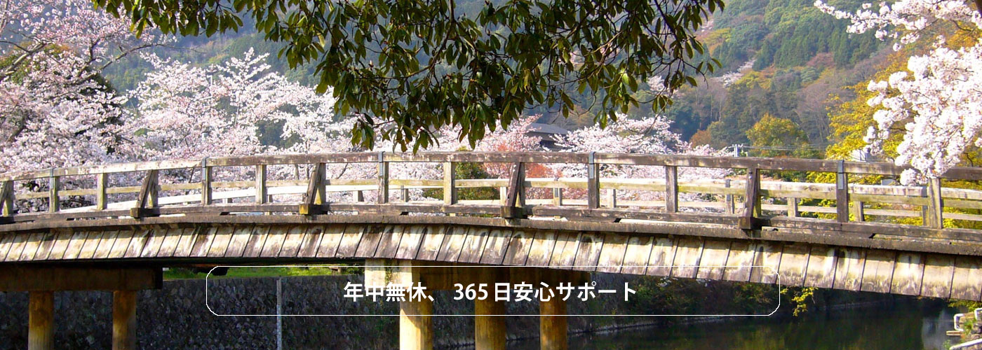 ホームページ 京田辺 市